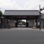 東寺の慶賀門