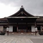 東寺 大師堂、御影堂