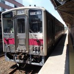 釧路駅から根室本線で根室へ