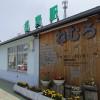 根室駅、日本最東端の有人駅