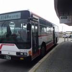 根室駅からバスで納沙布岬へ