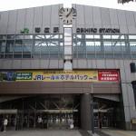 帯広駅周辺