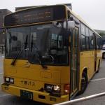 帯広駅から十勝川温泉へバスで移動