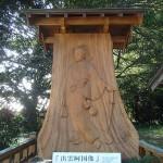 出雲阿国神社