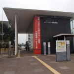 松江しんじ湖温泉駅から松江城へ
