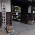 松江城から小泉八雲記念館、小泉八雲旧居へ
