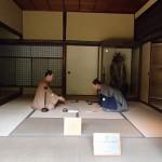 松江城 武家屋敷