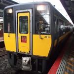 JR松江駅から玉造温泉へ