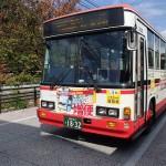 玉造温泉からJR松江駅へバスで移動