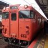 JR松江駅から米子駅を経由し、米子鬼太郎空港へ