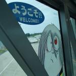 米子鬼太郎空港から羽田空港までスカイマークで移動