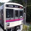 新宿駅から高尾山口駅へ