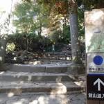 筑波山 御幸ヶ原コース 前半