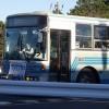筑波山 つつじヶ丘からバスでつくば駅へ移動