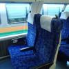 東京駅から東海道線グリーン車で小田原駅へ