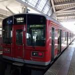 小田原駅から箱根湯本駅へ