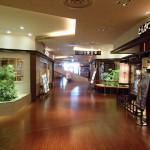 東京ソラマチで食事処を探す