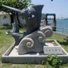 与那国島の港「久部良漁港」