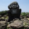 日本最西端 与那国島