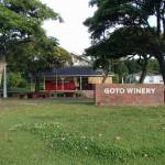 五島コンカナ王国の施設