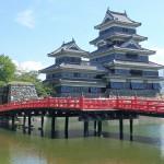 松本城 周辺