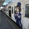 松本駅から白骨温泉への行き方