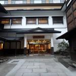 白骨温泉 湯本齋藤旅館の部屋