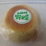 そばおやき 野沢菜
