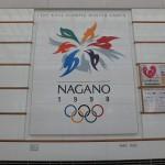 松本駅から長野駅への行き方