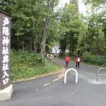 戸隠神社 奥社への行き方