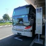 高知空港から高知市内への行き方