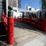 はりまや橋から高知城への行き方