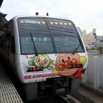 高知駅から丸亀駅への行き方、アンパンマン電車にて