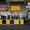 丸亀駅から琴平駅への行き方