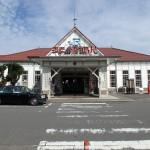 琴平駅から金刀比羅宮への行き方