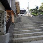 金刀比羅宮の階段