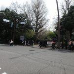東京駅から新宿御苑前駅への行き方