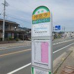 浜松駅前から井伊谷へバスでの行き方