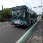 井伊谷から浜松駅前へバスでの行き方