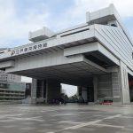 江戸東京博物館 一人旅