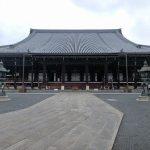 本願寺 京都 一人旅