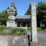 能仁寺、天覧山の麓の寺