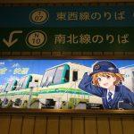 仙台駅から国際センターへ仙台城の最寄り駅