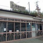 仙台駅から松島までの行き方