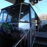 箱根の駒ヶ岳山頂への行き方、ロープウェイ利用