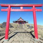 箱根駒ヶ岳山頂、富士山の景色、箱根元宮など