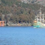 箱根園から箱根関所跡港へ船での行き方