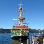 箱根海賊船で元箱根港から桃源台港へ移動