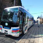 大涌谷駅から早雲山駅へバスでの移動方法