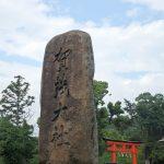 下鴨神社から上賀茂神社へバスで移動